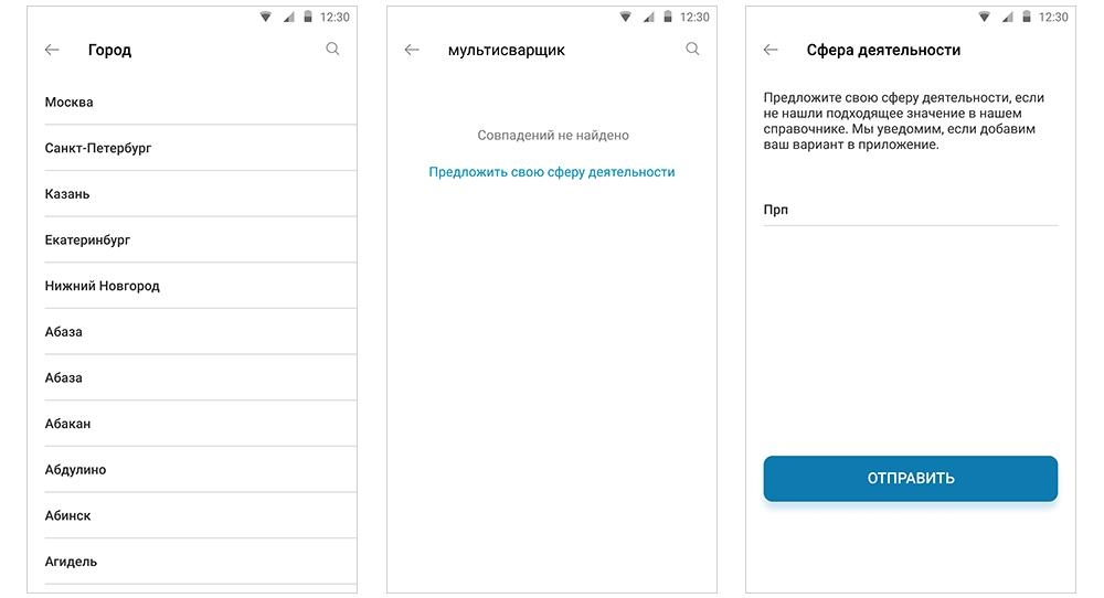 Экраны справочников