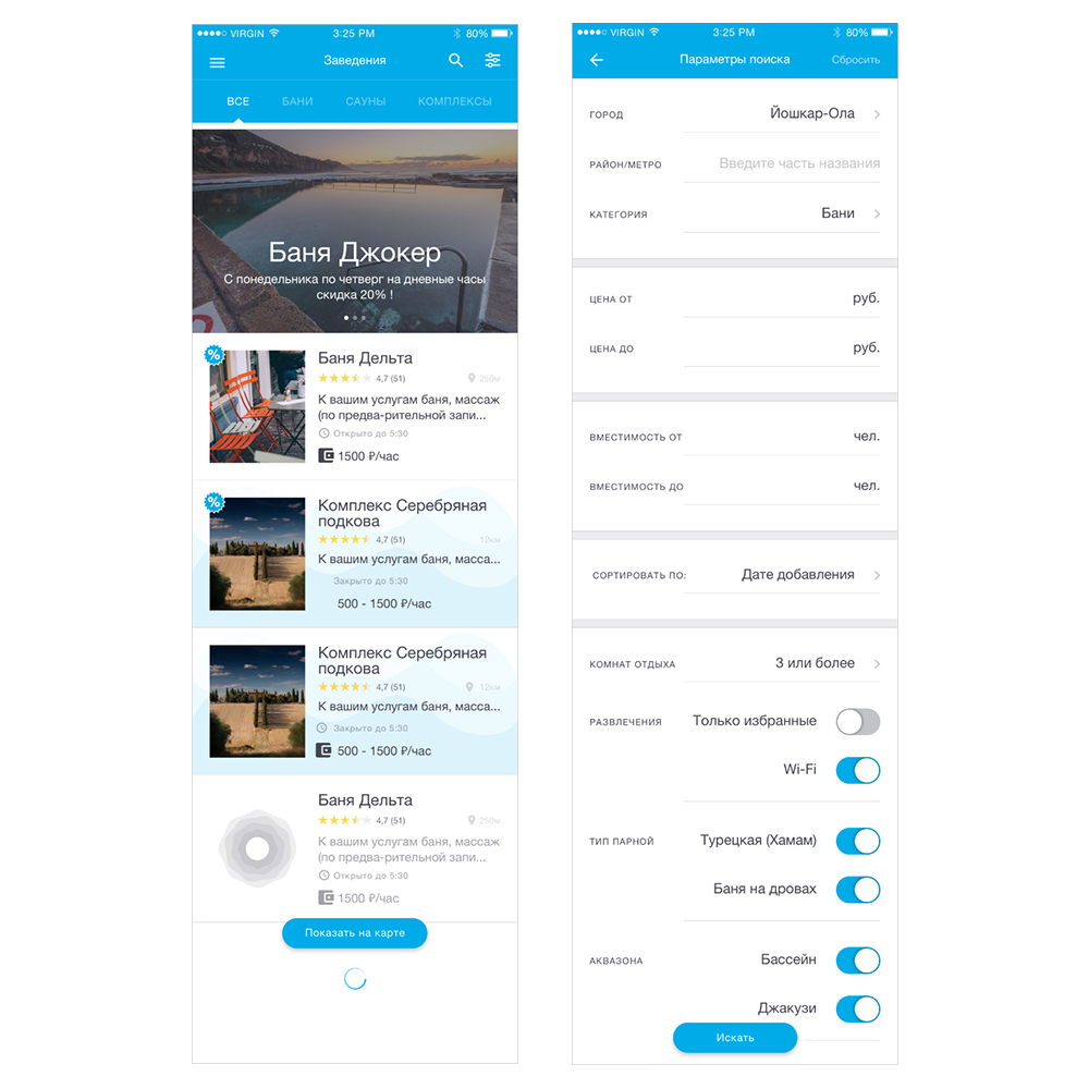 Service booking mobile app