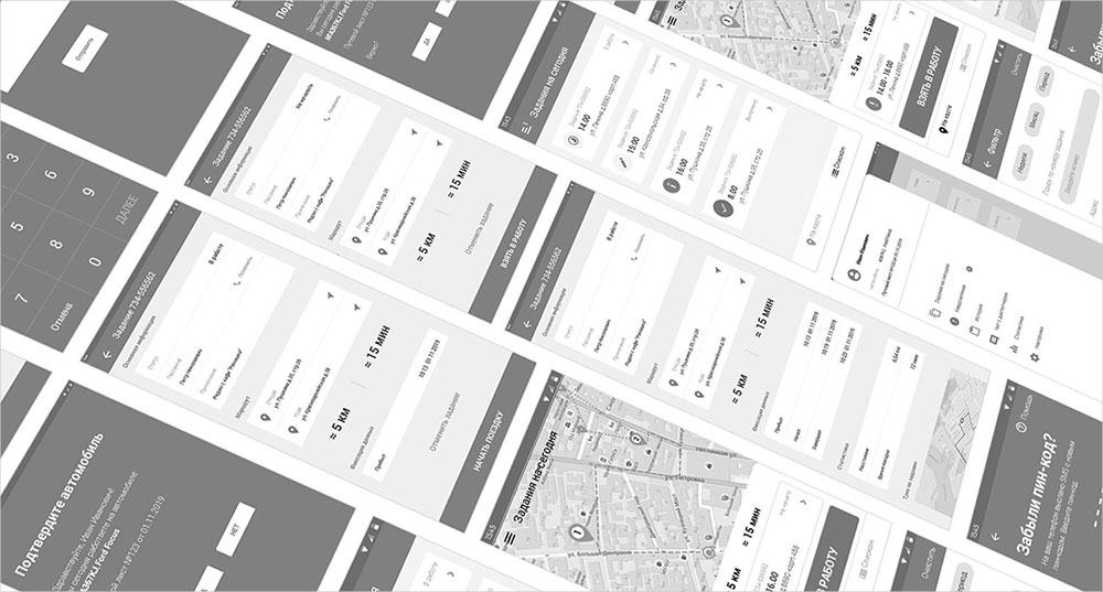 Макеты приложения для водителя
